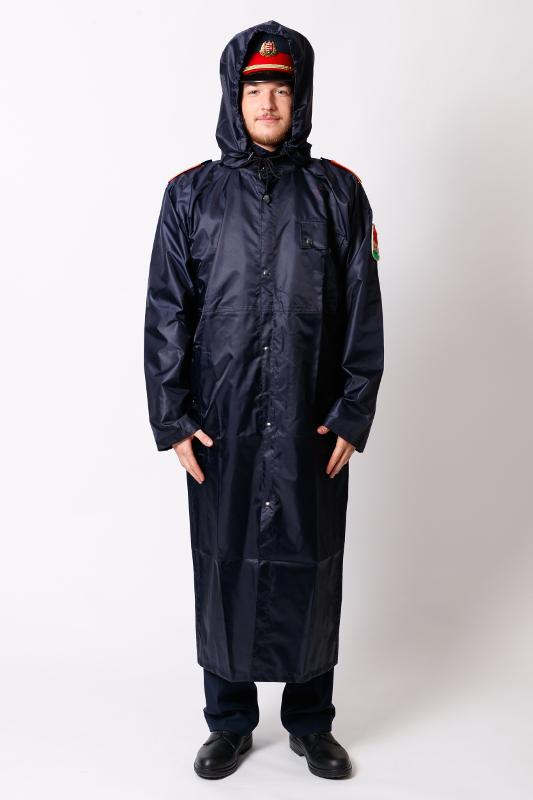 Szolgálati, csapadék ellen védő kabát