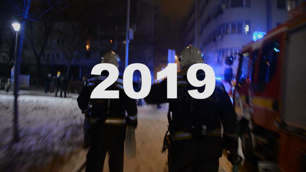 BM OKF Évértékelő 2019