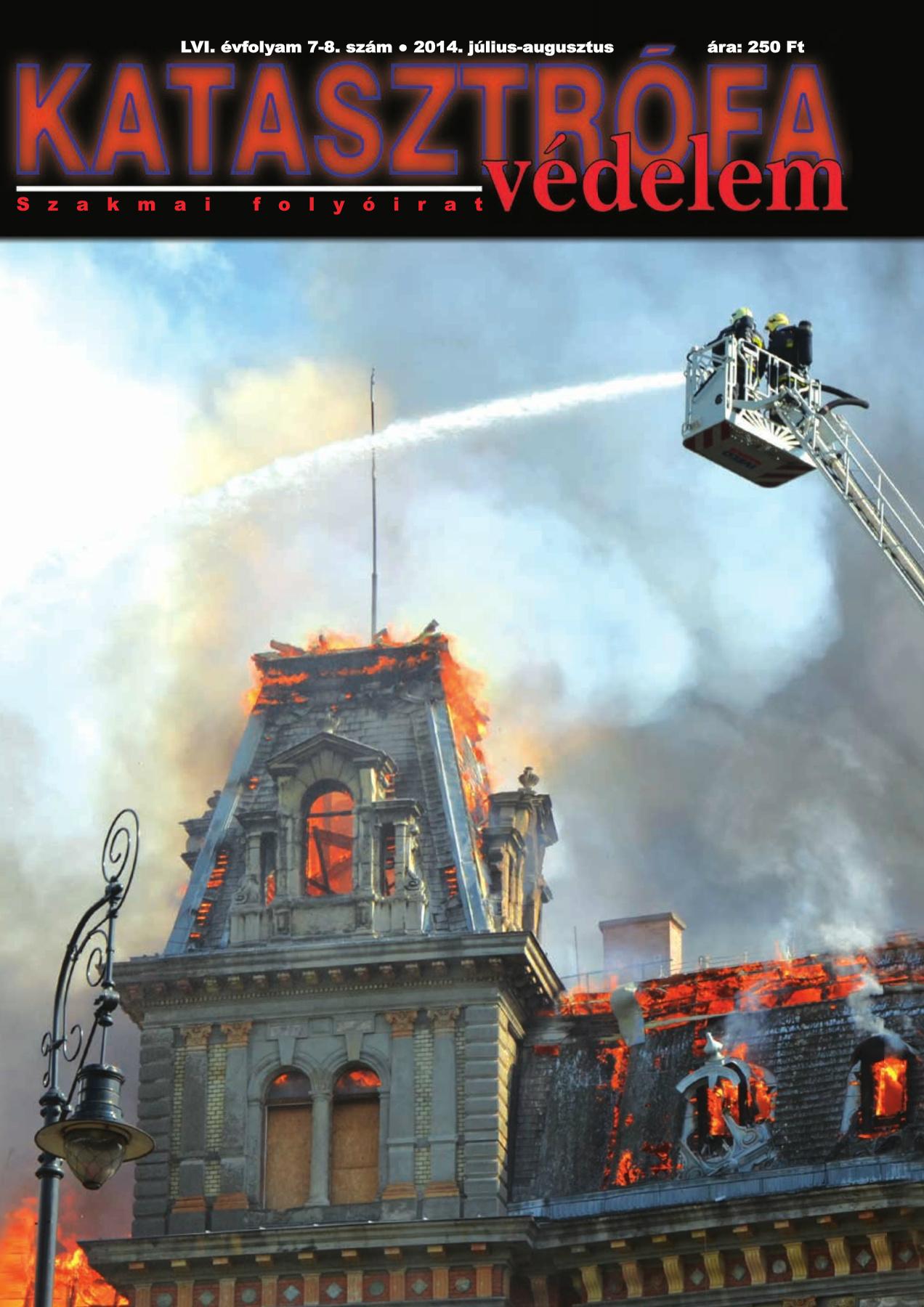 A Katasztrófavédelem magazin LVI. évfolyam 7-8. szám megtekintése