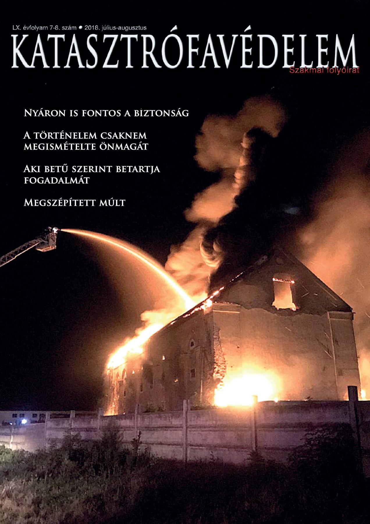A Katasztrófavédelem magazin LX. évfolyam 7-8. szám megtekintése