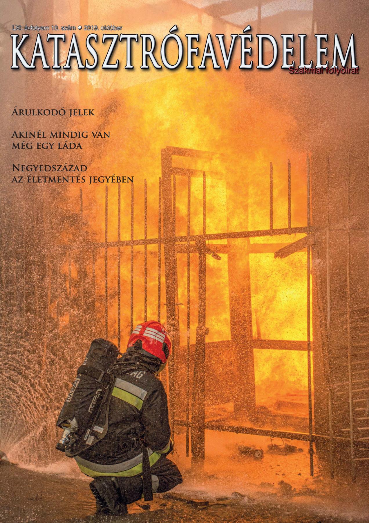 A Katasztrófavédelem magazin LXI. évfolyam 10. szám megtekintése
