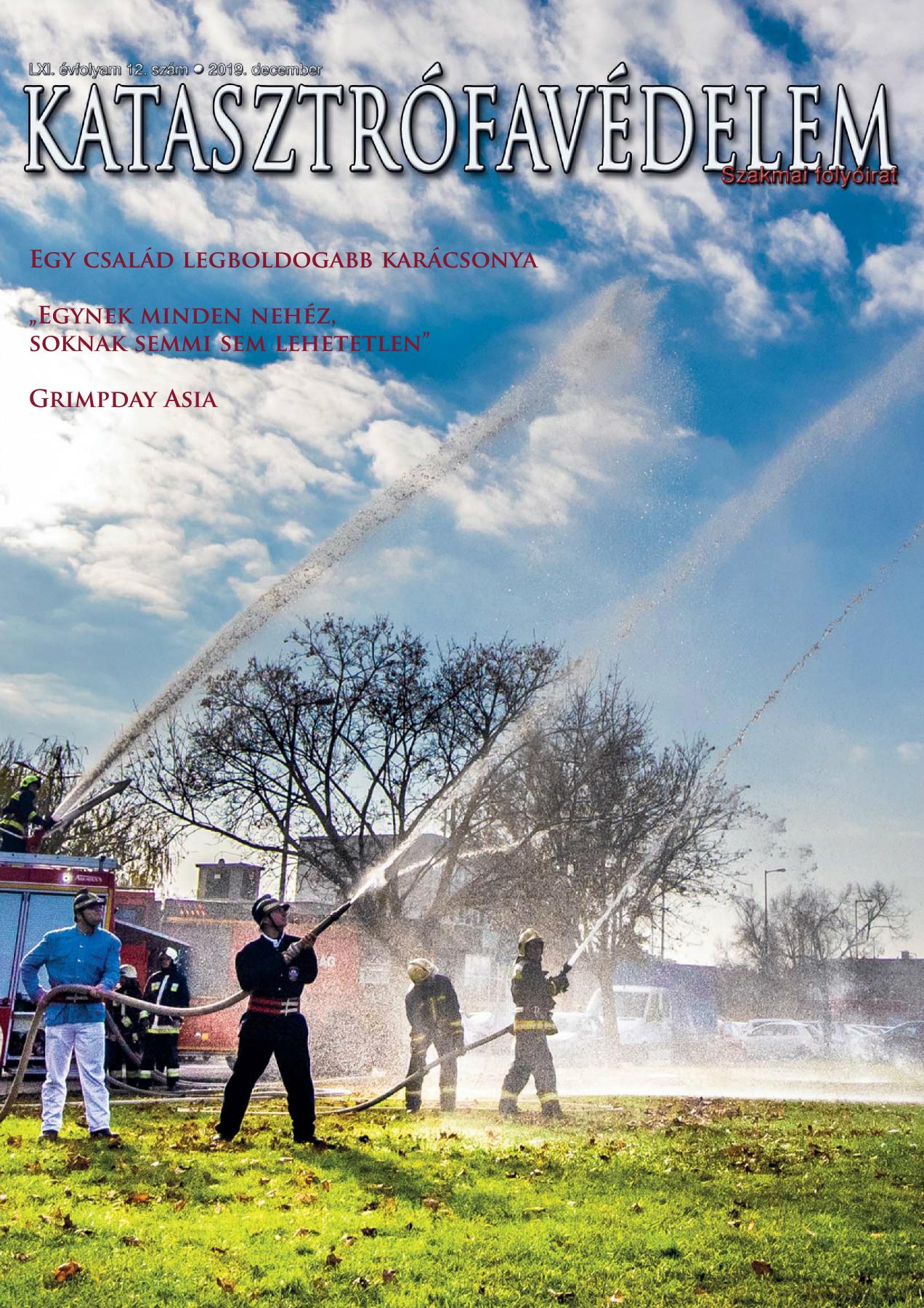 A Katasztrófavédelem magazin LXI. évfolyam 12. szám megtekintése