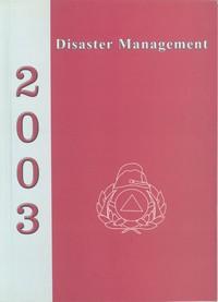 Almanac - 2003 megnyitása