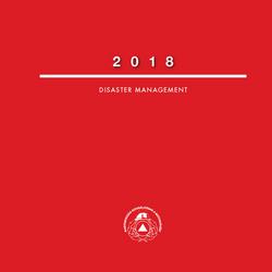 Almanac - 2018