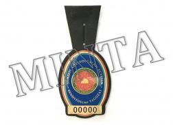 Szolgálati azonosító jelvény - Tisztjelölt